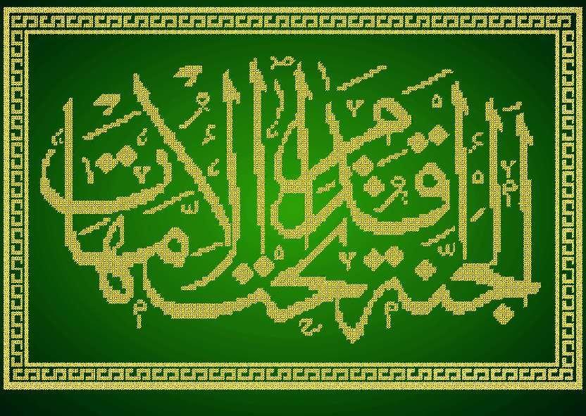 Схемы мусульманской вышивки бисером