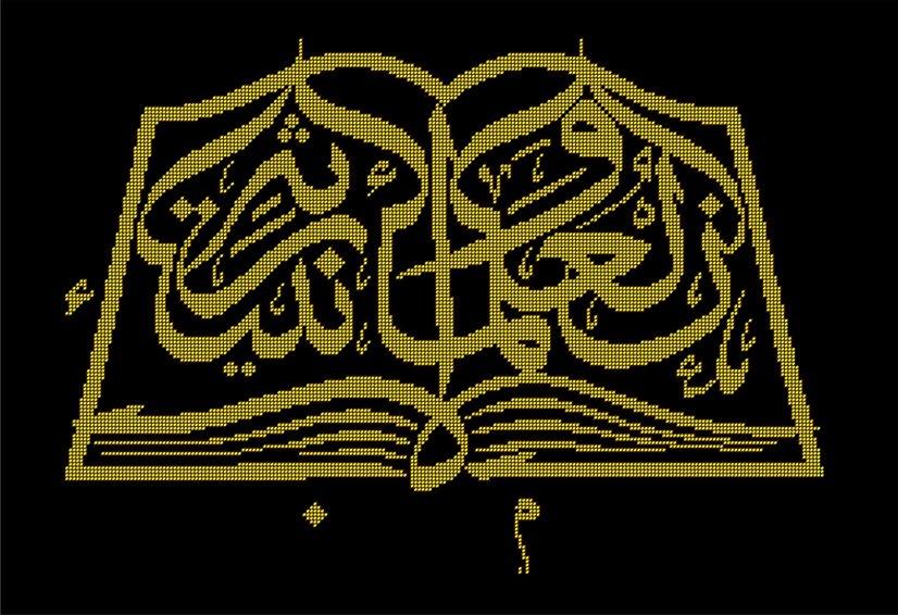 Арабская тематика вышивка крестом 11
