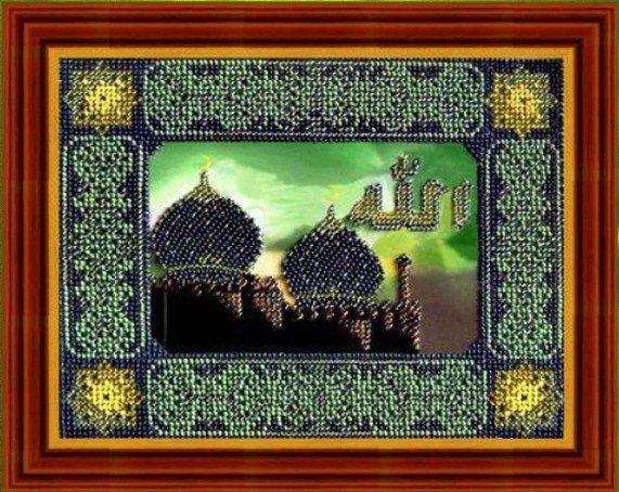 """Набор для мусульманской вышивки бисером  """"Вышивальная мозаика """" 002РВ  """"Мечеть """".  Нажмите для увеличения."""