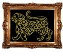 Набор для вышивания крестом Yasmin/Ясмин 011 Золотой лев - каллиграфия