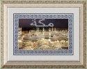 наборы для вышивания бисером мечеть.