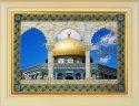 Набор для вышивания бисером Вышивальная мозаика 101рвм Купол Скалы, мечеть Куббат-ас-Сахра в Иерусалиме